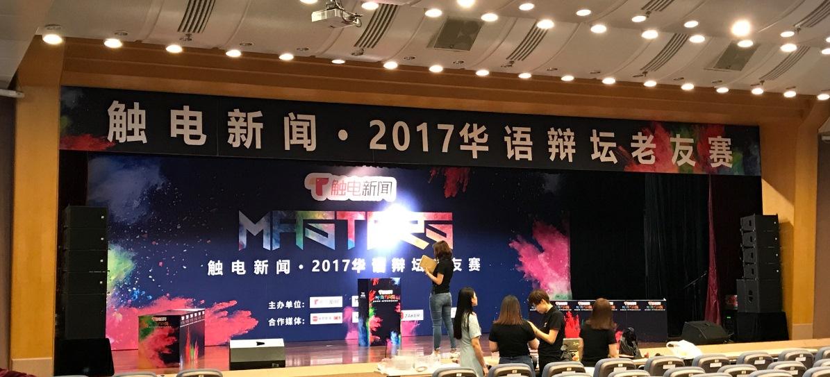 广东省厂家直销广州大型活动公司 多种规格型号