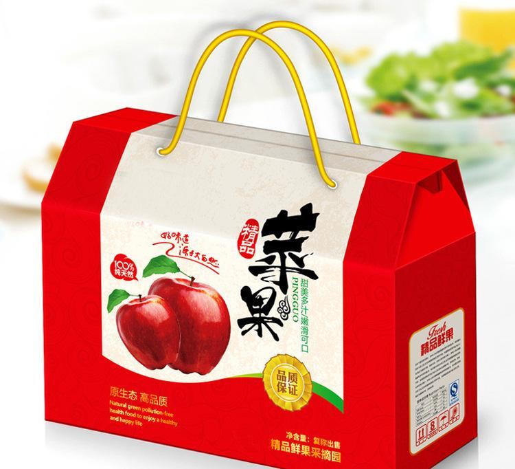 阿克苏红富士苹果包装盒定做水果土特产手提纸箱水果快递包装盒图片