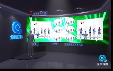 KTV点歌系统新款上市,质量不变价格优惠,全景视通