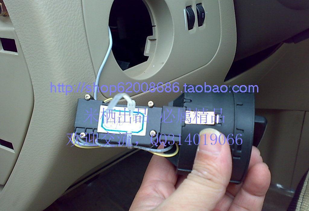 风云2 08-11款奇瑞a3 天高 大灯自动感应器 自动大灯控制器