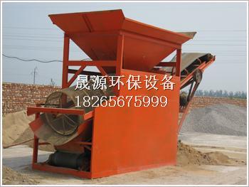 优惠的筛沙机供销——小型筛砂机厂家