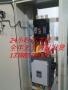 110kW/660V矿用软起动 智能软启动器