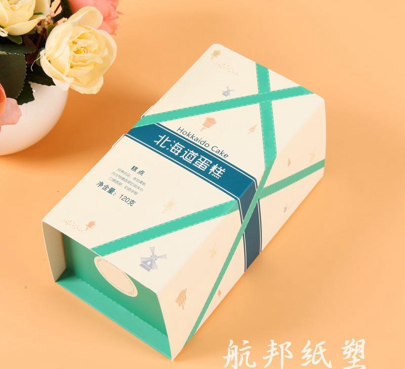 厂家定做糕点礼品特产折叠纸盒 宫廷食品白卡盒蛋糕纸盒包装印刷