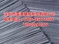 聚乙烯材料銷售,德國CPVC棒,批發銷售,代加工