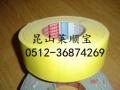 德莎4959/德莎60976 全球领先胶带易经理欢迎来电咨询