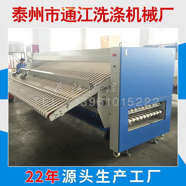 床单折叠机厂家 供应江苏热销床单折叠机厂家