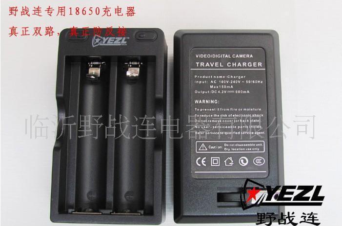 野战连18650充电器 双路防反接充电器