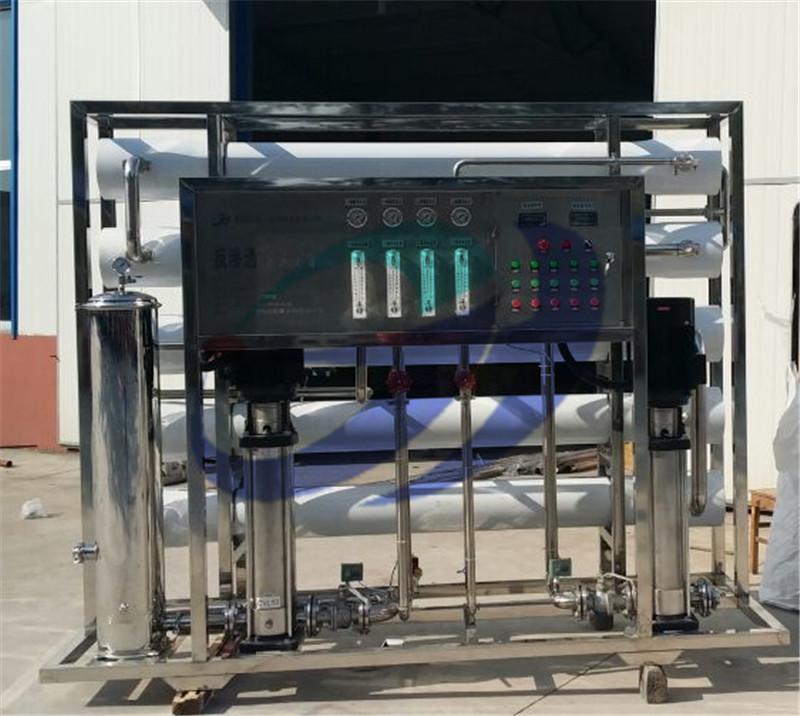 水处理设备专业供应商-河北高纯水处理设备