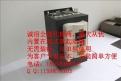 攪拌機軟啟動器FJR-45KW內置軟起動器