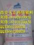 医药级二氧化硅药用辅料微粉硅胶10kg样品装250克