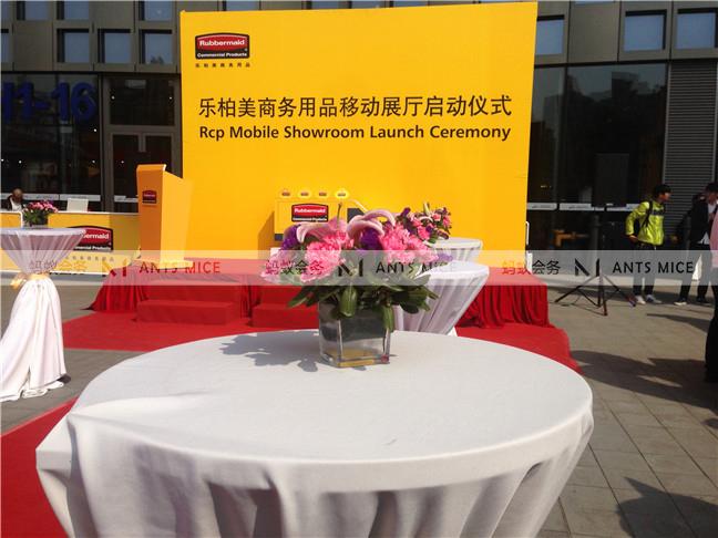 供应高效专业的杭州路演策划,金蚂蚁活动策划值得拥有