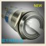 凯昆 19mm二段 金属选择开关 防水 焊接T19-411P