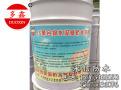 寿光彩色聚氨酯防水涂料|效果好的水油混合型聚氨酯防水涂料推荐