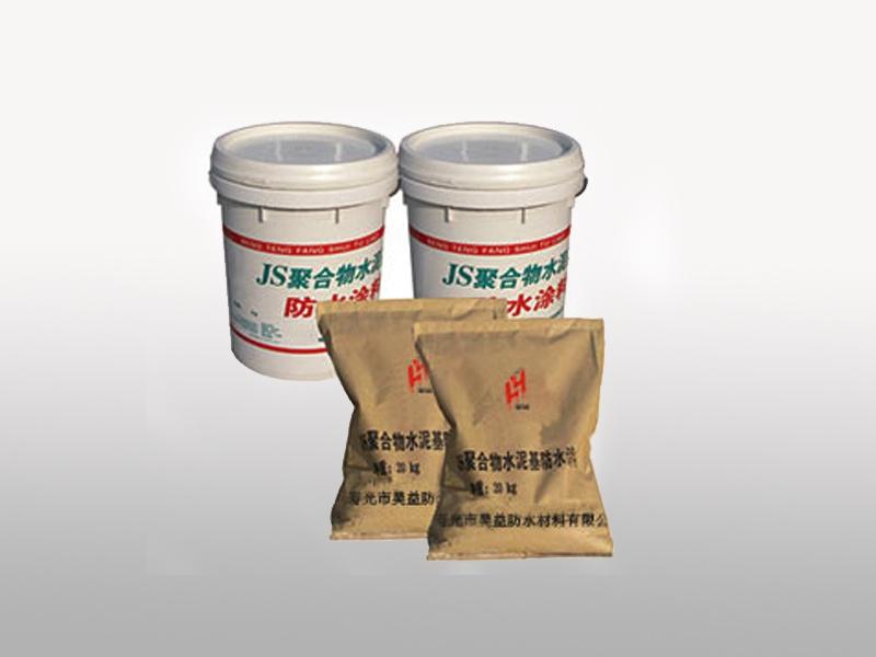 大量出售山东优质的聚合物JS复合防水涂料,安徽防水涂料批发商