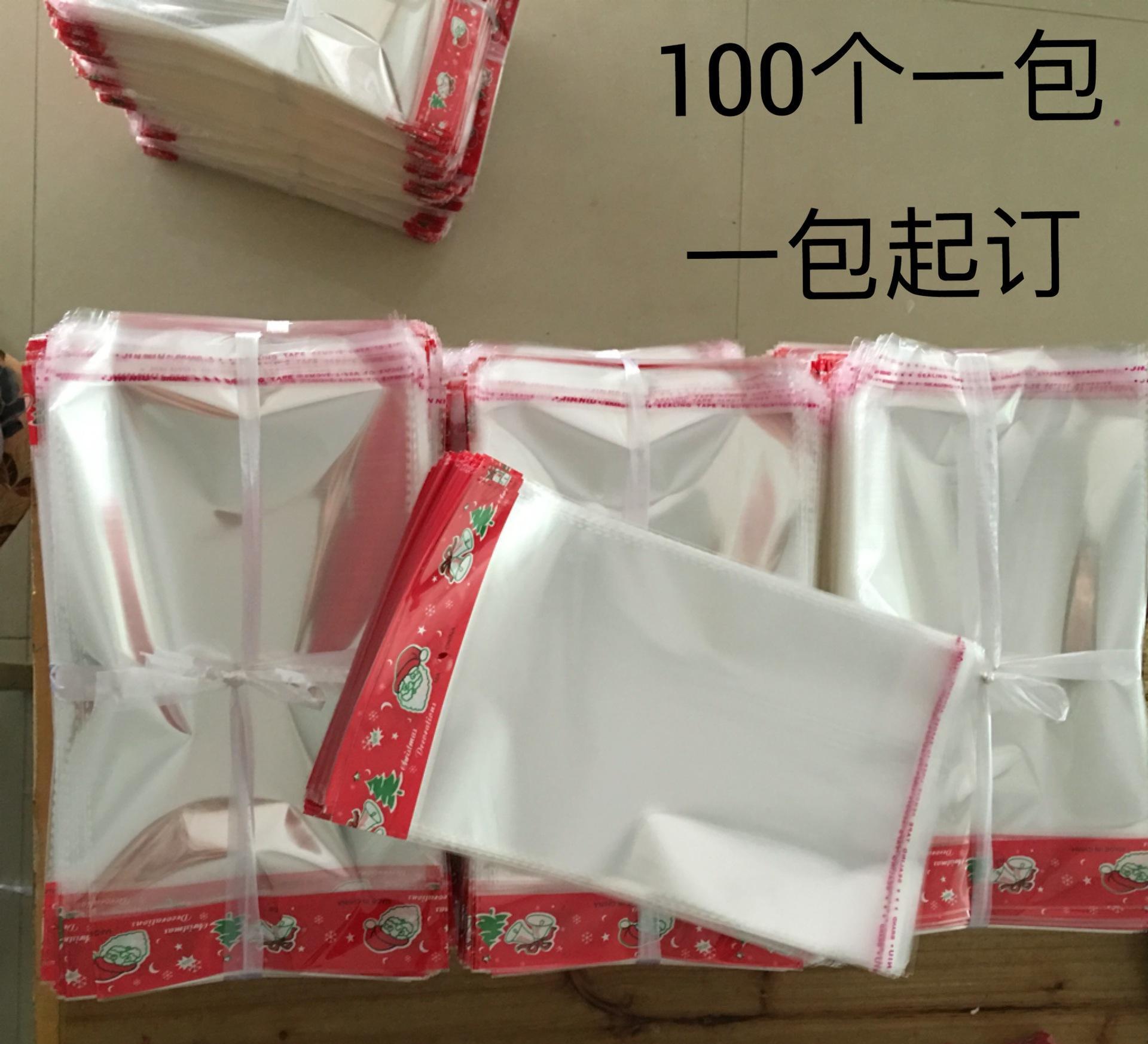 定制opp袋自粘袋服装袋opp包装袋塑料袋 透明塑料袋27*22