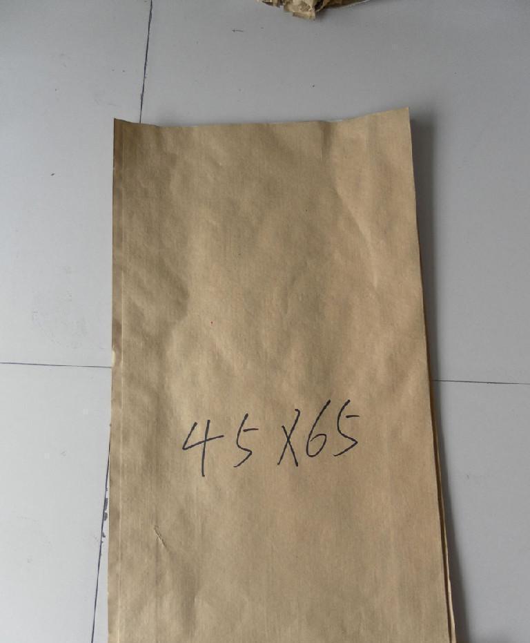 定制塑料蛇皮袋 防水编织袋 pp编织袋 外贸出口编织袋 快递打包