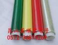 紅色PET高溫膠帶 紅色硅膠PET膠帶 耐高溫聚酯膠帶