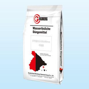 鑫瀚文化供应物超所值的进口水溶肥,全水溶性肥料