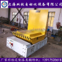 上海厂家直销模具翻转机 工业翻转机 物料翻模机