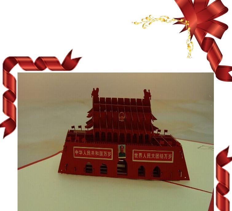 旅游景区特色贺卡 立体纸雕天安门纪念卡 国庆节贺卡 通用生日卡