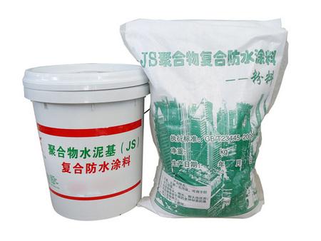 有品质的聚氨酯防水涂料推荐-潍坊高强度聚氨酯防水涂料代加工