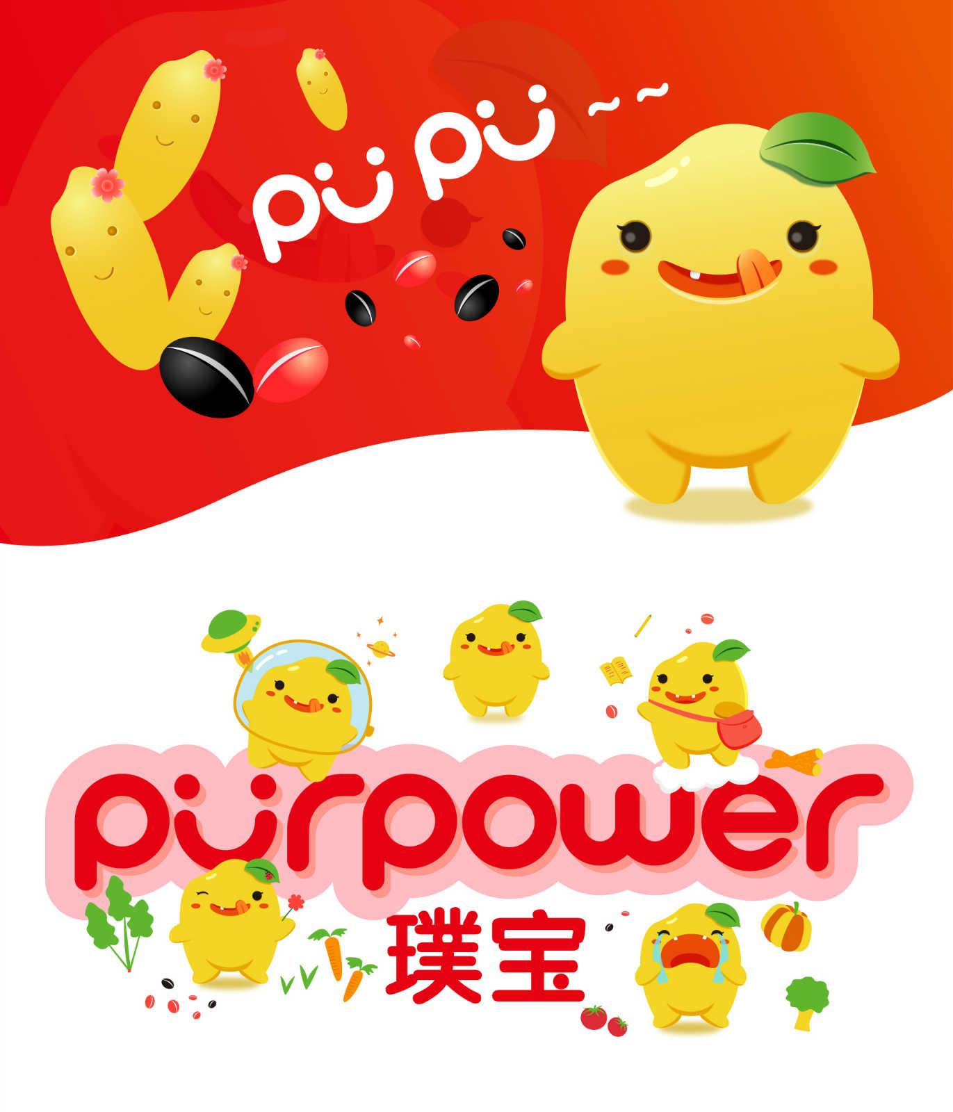 ?#30340;?#30340;VI设计公司创意设计上海品牌形象策划