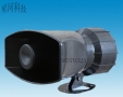 60W电子高分贝喇叭220V/12V工业报警器工厂消防警报器