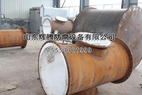 辉腾防腐设备提供好的压力容器-淄博衬四氟管道及膨胀节