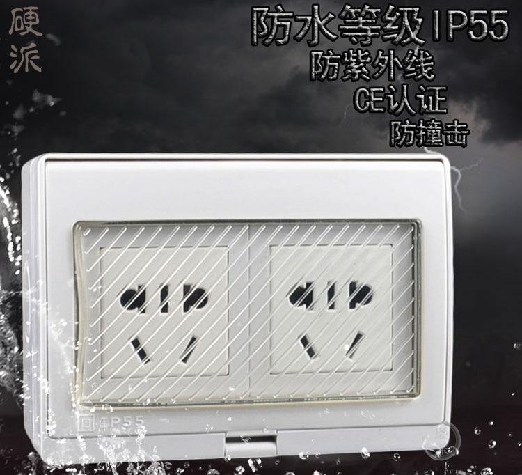 户外300*250*120带橡皮堵头接线盒 塑料防水盒 密封防溅盒 塑料盒