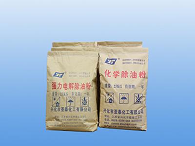 江苏范围内优质的除油粉供应商——江苏除油粉