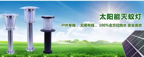 灭蚊灯厂家,众康环保提供一站式的灭蚊?#21697;?#21153;