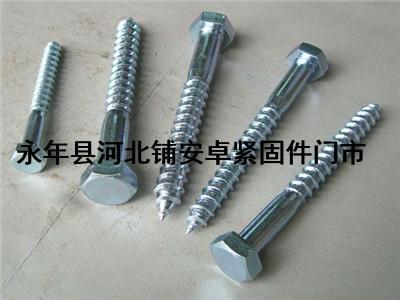 安卓紧固件木螺丝价格|优质的木螺丝