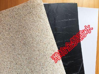 自粘胶膜防水卷材生产厂|聚氯乙烯防水卷材供应商