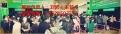 2018上海国际餐厨垃圾处理?#38469;跫安?#21697;展览会-官方报价