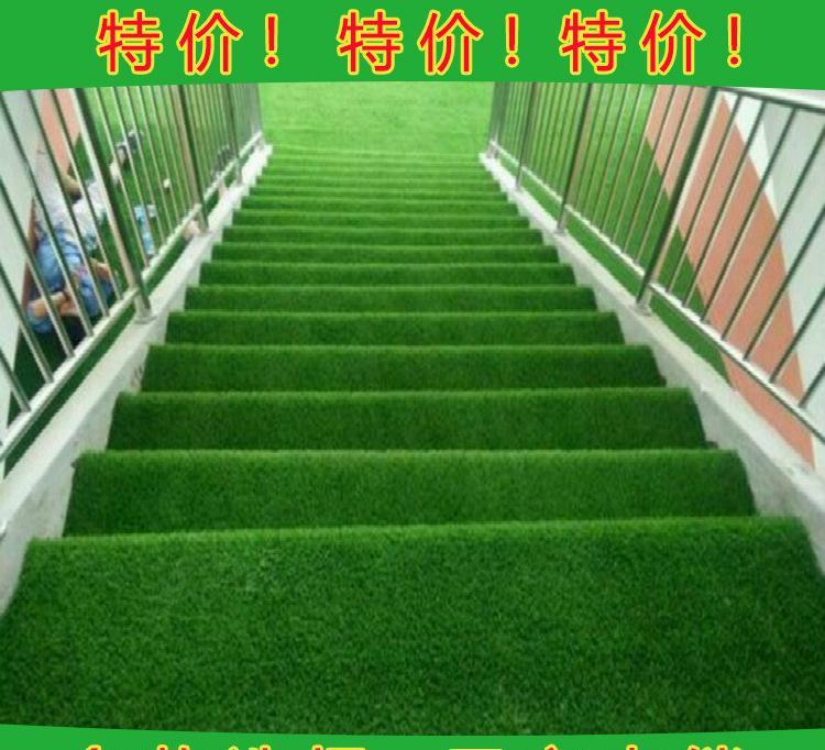 人造草坪仿真草坪塑料假绿植幼儿园人工草皮楼顶婚庆绿色地毯