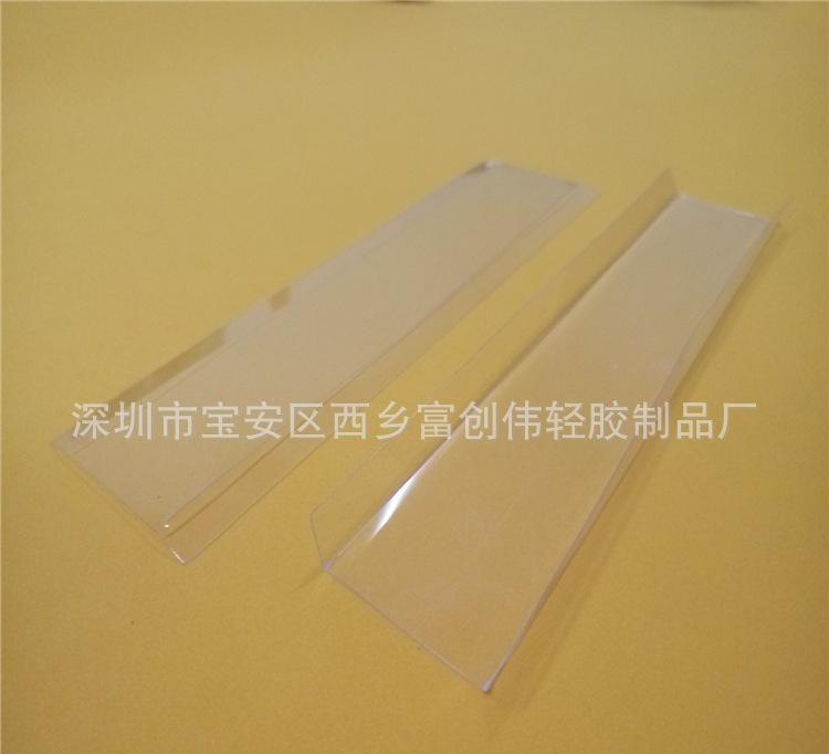 pvc阻燃防火绝缘折痕片 pcb电路板麦拉片 pvc折痕 pvc折线