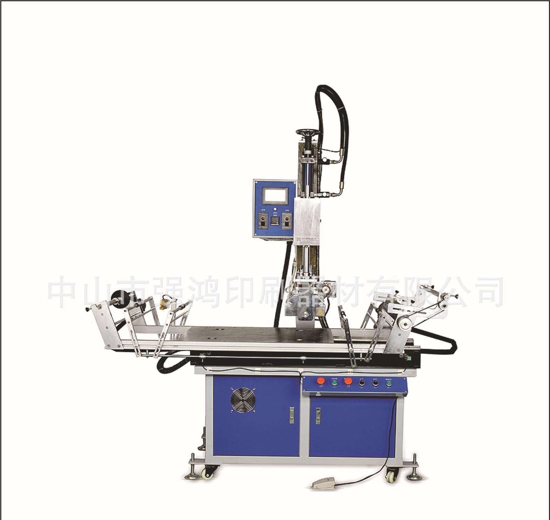 淄川周村卖杯子衣服印照片机器的厂家