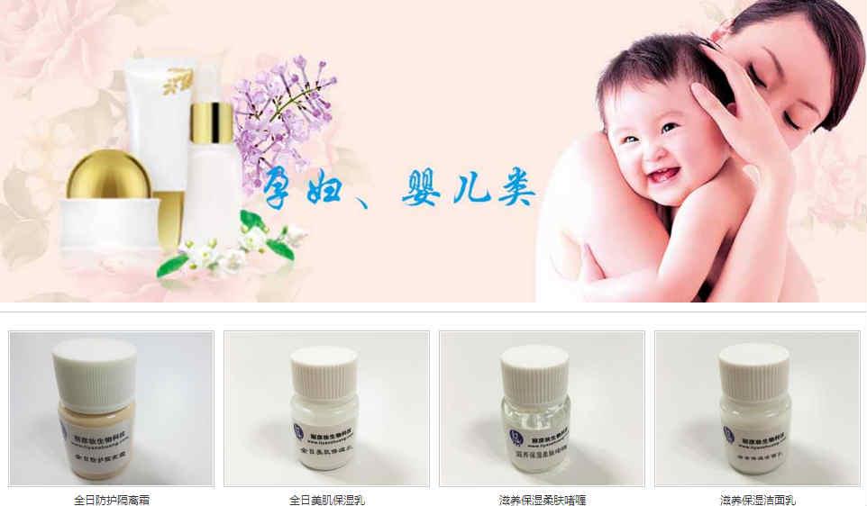 丽彦妆优质,专业提供化妆品生产厂家张家批发价格出售