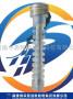 供應思特斯CJX-18剪斷銷信號器