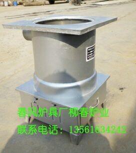 优质采暖炉找柳店春风炉具——采暖炉生产