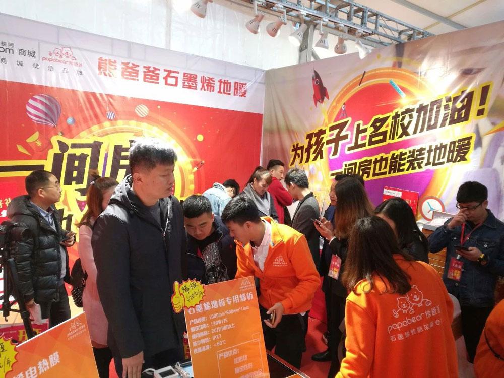 受欢迎的自发热地板推荐_哈尔滨电地暖