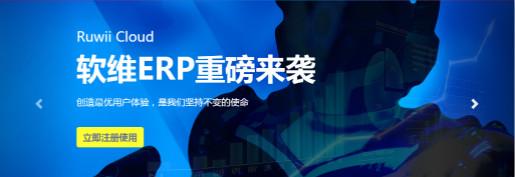 上海市精品网店管理工具哪家好|新品精品CRM客户关系管理系统