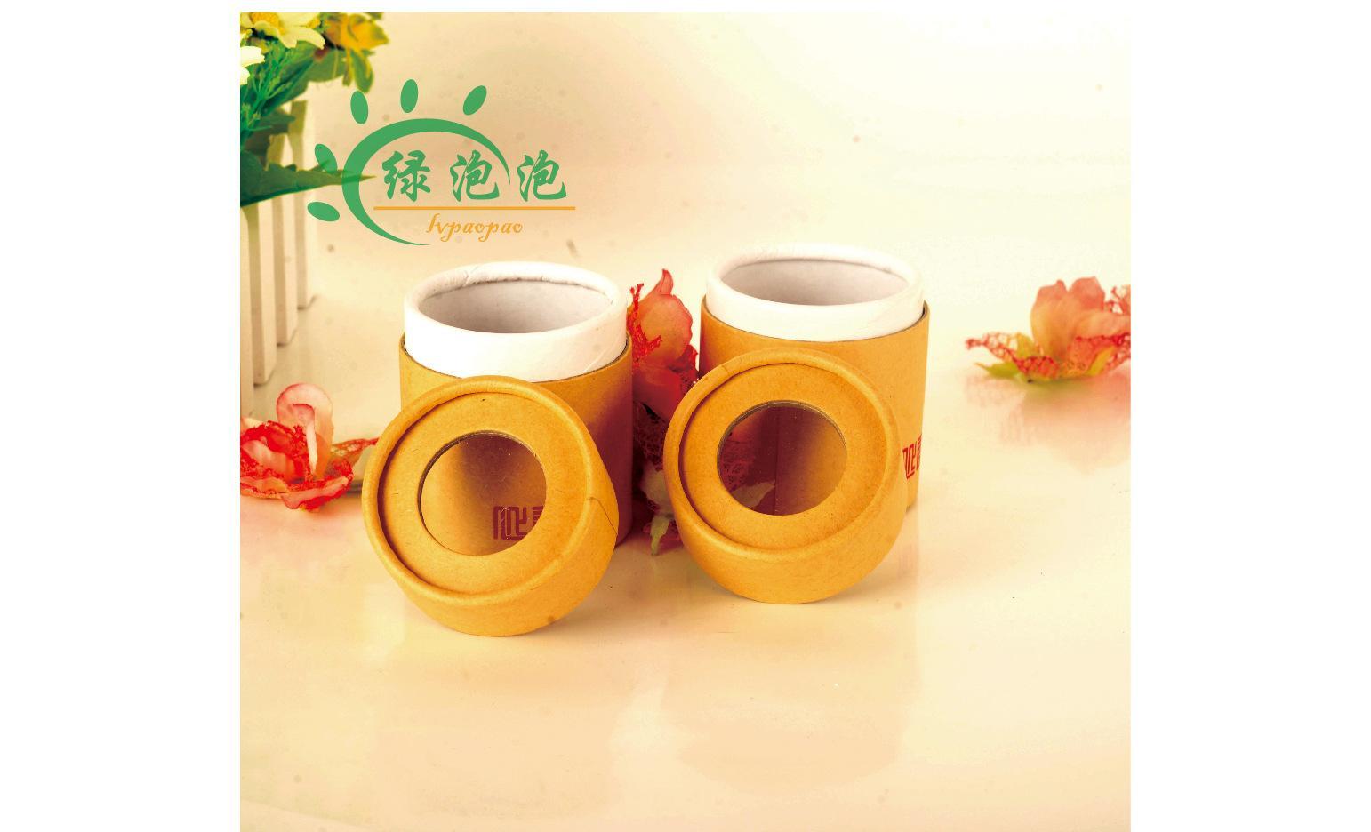定做精美圆筒包装盒 茶叶纸罐印刷订制 圆形纸盒 纸筒 免费设计