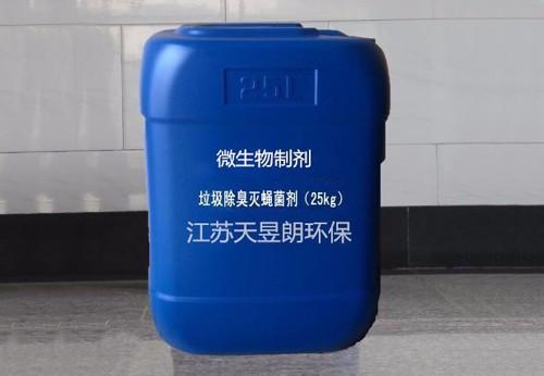 挥发性有机废气处理精益求精,铸造品质的典范