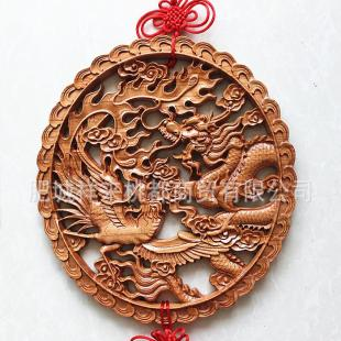 桃木雕刻龙凤挂件 木雕 居家装饰风水挂饰 礼品