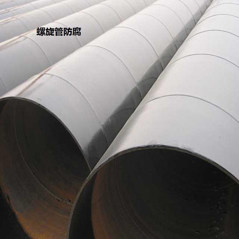 买韧性强的兰州螺旋管就到鲁锐物资_天水不锈钢管