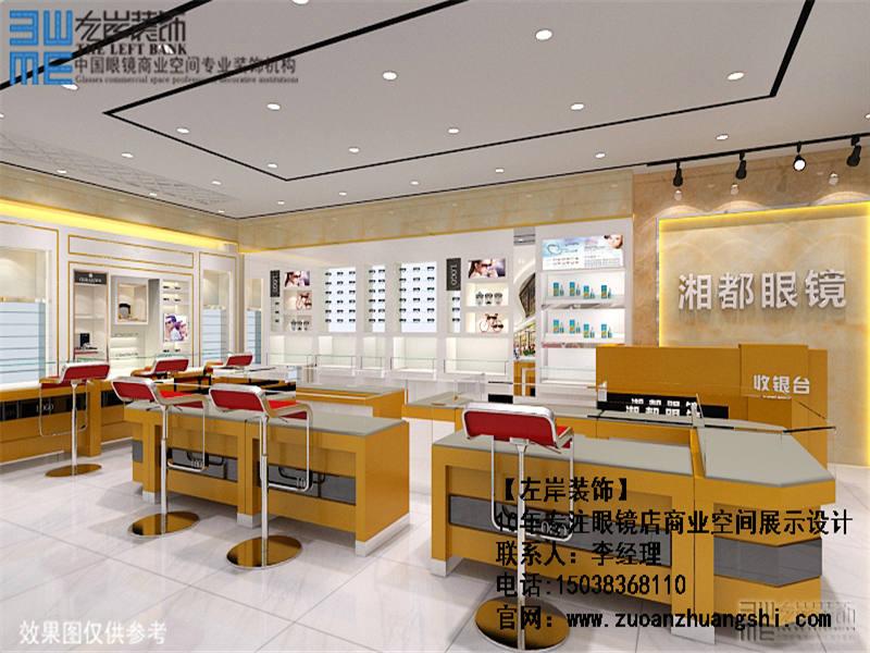 眼镜店装修当选郑州左岸装饰_有口碑的眼镜店装修