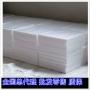 代理銷售PC板,白色聚碳酸酯材料,低價出,實力強