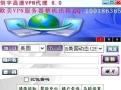 韩国代理服务器 新加坡代理 韩国VPN