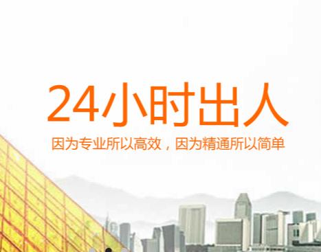 优质的天津猎头公司_广东省专业的具有更高的广州猎头